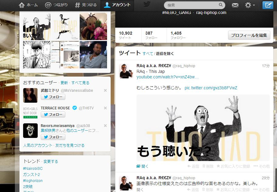 twitter_kakusankibo0