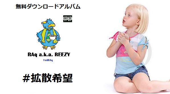 twitter_kakusankibo2