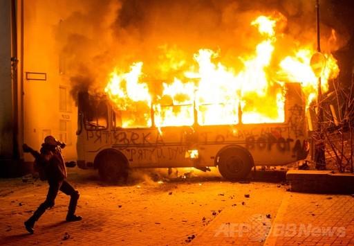ukraine_demo