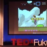 日本人はなぜマリオを生み出せたのか?チームラボの考える日本人の空間認識がおもしろい!