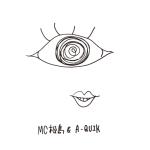 「矛盾を表現するには一面だけを描く事はできなかった」。MC松島『病気EP』、発売記念インタビュー。