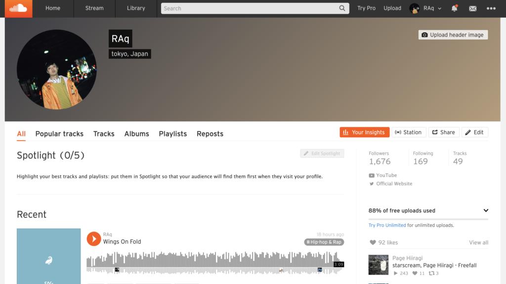 自分の曲を配信・リリースする方法:SoundCloud