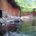 温泉の泉質と効能