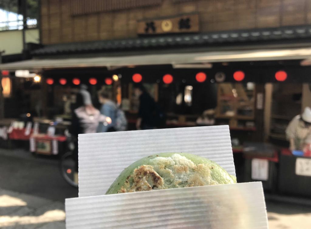 深大寺の草まんじゅう:調布市のひとり旅・散歩におすすめの観光&食べ歩きスポット