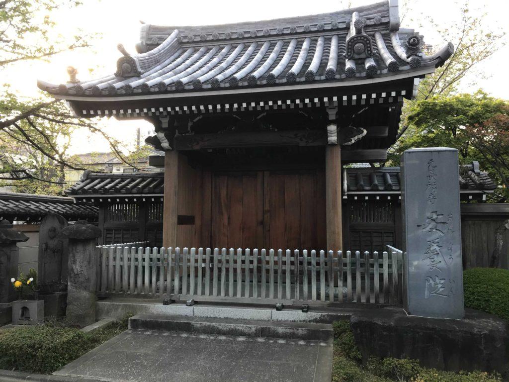 安養院(元・長暦寺):北千住のひとり旅・散歩・観光スポット