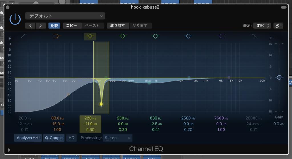 1回目のイコライザー調整:耳障りな音域をカットする
