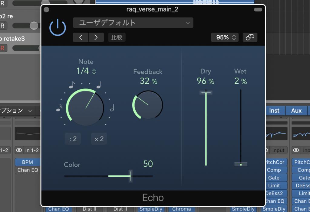 Logic Proのディレイは「Echo」がおすすめ