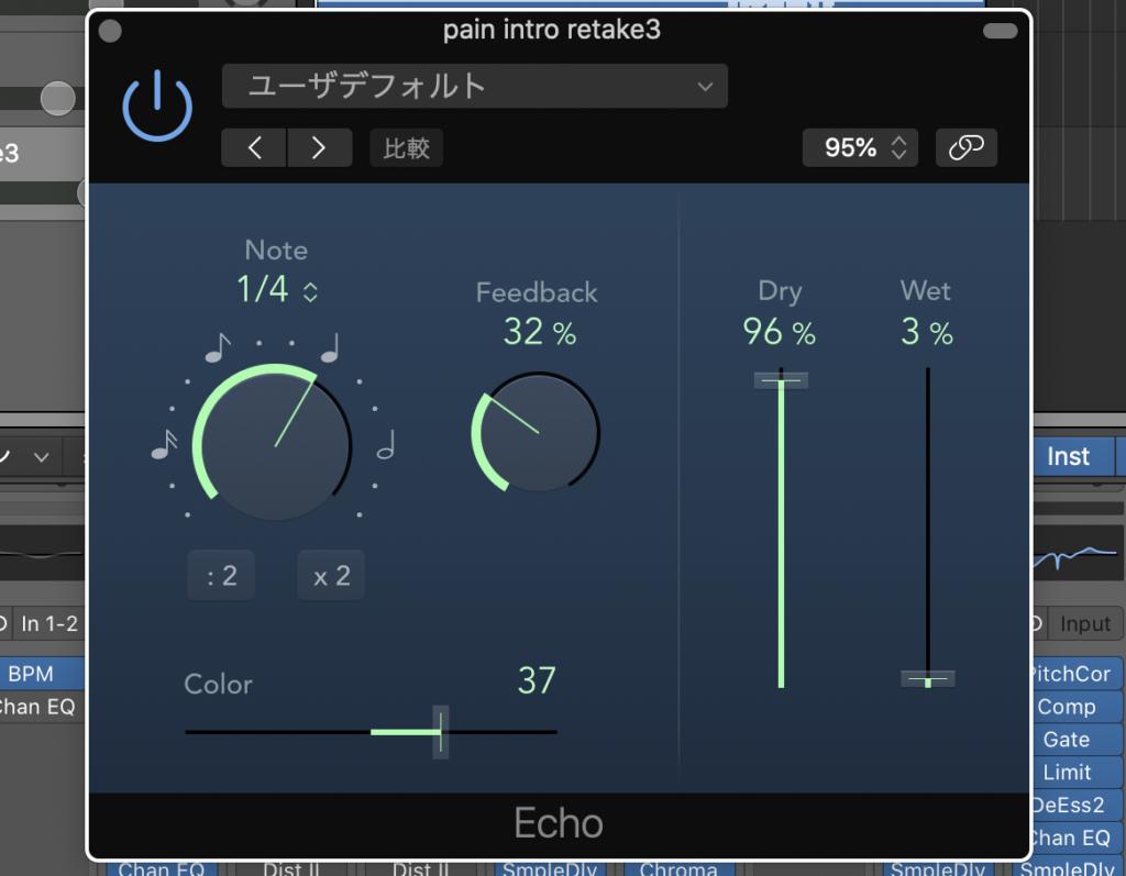 ディレイプラグイン「Echo」のパラメーター調整画面