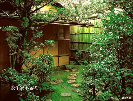 京都の露地(茶庭):表千家の不審庵